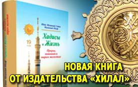 ID_Hilal_new